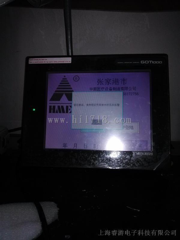 三菱触摸屏A956GOT系列维修
