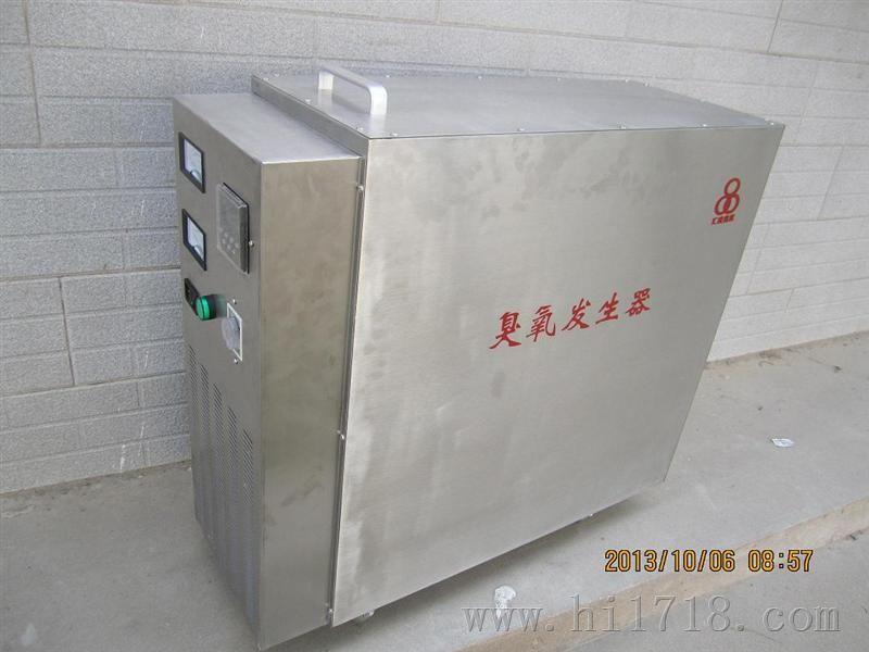 天津不锈钢移动式臭氧发生器
