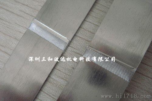 超声波铝带焊接设备|金属超声波焊接机|超薄材料金属点焊机