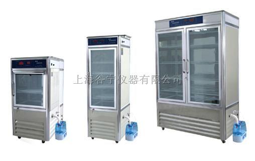600L智能人工气候箱