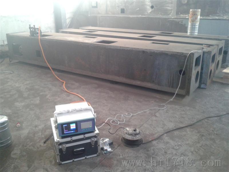 消除焊接应力_亳州振动时效消除焊接应力设备厂家最新报价