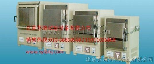 石家庄程控箱式电炉那家便宜,北京苏瑞箱式电炉工厂