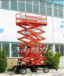 10米 12米上海升降机专卖 天津升降货梯(供应,服务,价格)济南旭力晟