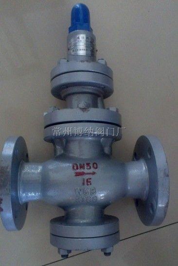 江苏博纳蒸汽减压阀,y43h-25c活塞式减压阀图片