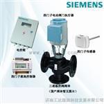 西门子混装电动温控阀DN15-DN250口径厂家