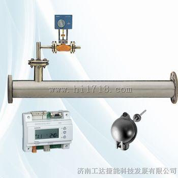 蒸汽减温减压装置 减温减压系统设计 专家方案请咨询济南工达捷能科技 山东厂家