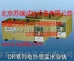 唐山大容量恒温培养振荡器公司专业生产