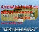 唐山大容量恒溫培養振蕩器公司專業生產