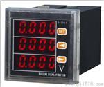 供应CZ96I-U3三相电压表 电流表 智能操控-上海常自电气