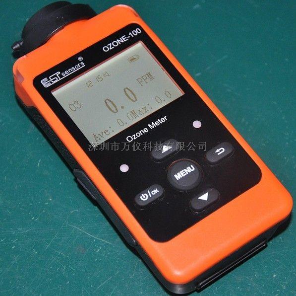 臭氧气体监测仪厂家 便携式臭氧气体监测仪厂家专业生产
