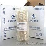 75mm大豆酪蛋白琼脂浮游菌培养皿(TSA)