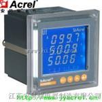 安科瑞ACR220EL网络电力仪表在低压配电柜中的应用