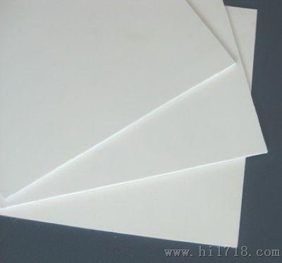 米白色花纹材质