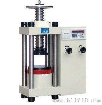 水泥砂浆压力试验机,数显水泥砂浆压力试验机厂家价格