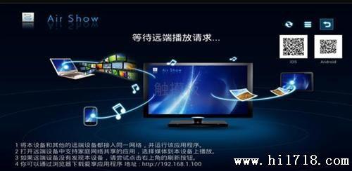 小米电视盒,高清网络电视盒