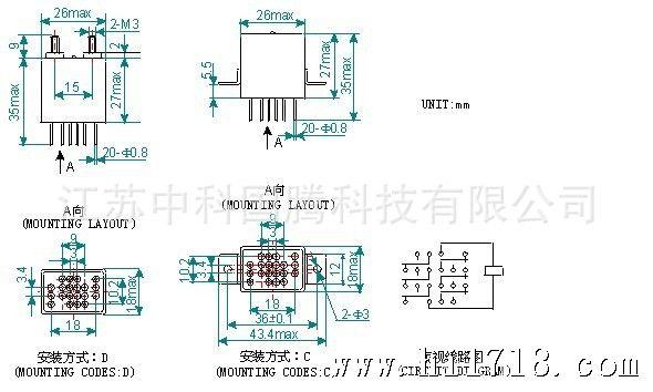 6jrxm-2小型电磁继电器