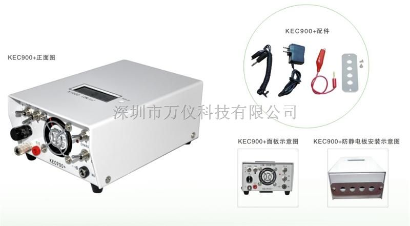 负离子监控检测仪|进口原装负离子监控检测仪厂家价格