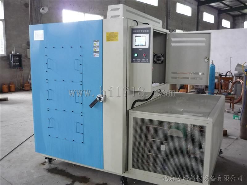 北京电池恒温恒湿试验箱厂家尺寸 恒温恒湿机自产自销 货到付款