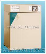 卧式电池恒温培养箱现货供应 隔水式恒温培养箱厂家品牌商标