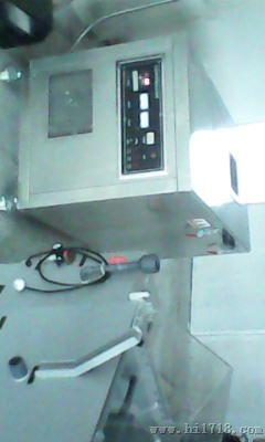 BAIHANG3002线材低温弯曲测试机
