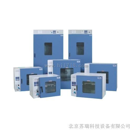 采购电池真空干燥箱北京苏瑞干燥箱厂家