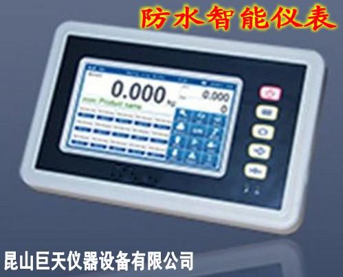 带称重超限报警功能电子秤称,电子称带称重超限报警功能