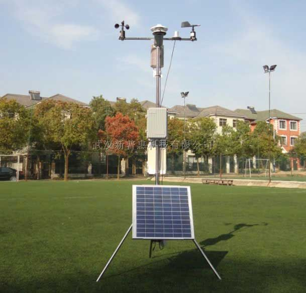 PH 便携式自动气象站_便携气象站 精度高 稳定性好