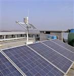 PH-GF 光伏气象站——性能稳定精度高,节能环保新技术