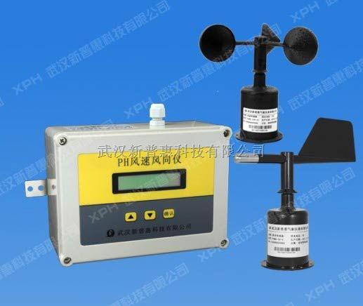 PH-SD1 风速风向仪——精度高容量大,遥测距离远