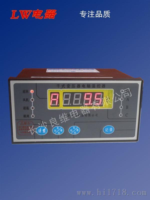 ��.hy�c������_hy-bwd3k330c干式变压器温控仪