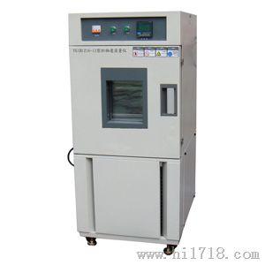 YG216-II型透湿量仪