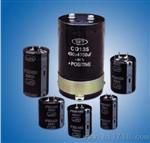 400V6800UF铝电解电容器