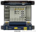 供应OSN2500