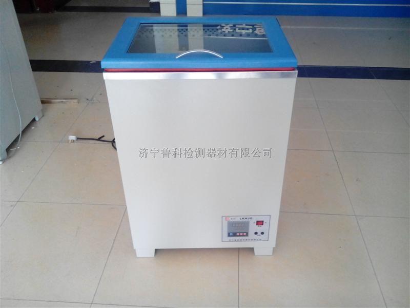 LKHJG胶片烘干箱 JP-2干燥箱 自动恒温胶片干燥箱
