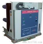 ZN73-12/630-20型永磁式户内交流高压真空断路器