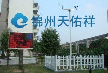 江苏兴化天气预报 江苏兴化天气预报一周 江苏省兴化市天气预报 江苏