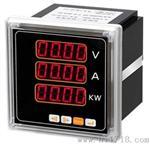 单相电流电压有功功率数显组合表
