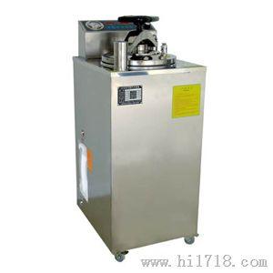 立式压力蒸汽灭菌器/立式灭菌器(内循环排气式)