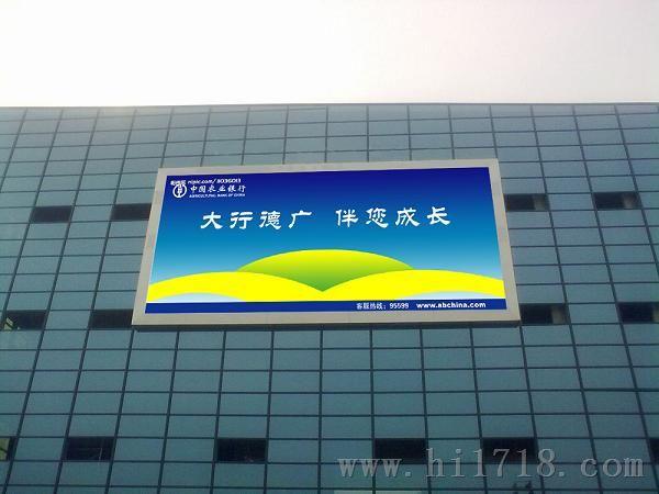 大楼led墙体广告屏 户外p10p16大屏幕安装