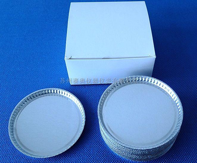 奥豪斯水分测试仪样品铝盘