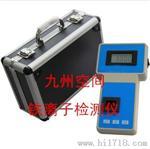 水质铁离子检测仪/(测量范围 0-0.8mg/L)