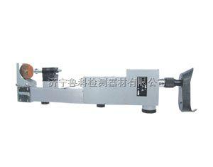 光谱仪|便携式看谱镜|澄明度检测仪专业生产商 LK-5