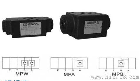kompass叠加式液控单向阀mpa-02-c mpb-03-b mpw-04-a mpda-03图片