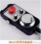 厂家直销手持手脉 手摇脉冲发生器 电子手轮 无锡