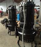 四川沙泵常用型號:100PSQ130-30-22