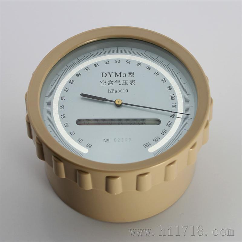 空盒气压表图片