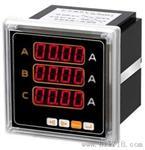 PD194I-4X1型单相电流表外形120*60 生产厂家