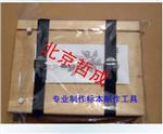 供应平板型标本夹