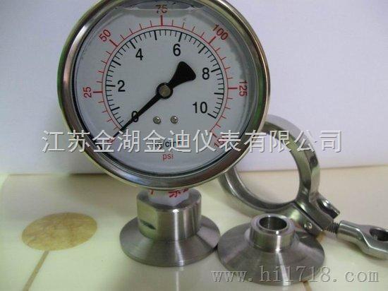 供应隔膜压力表厂家/原理/价格