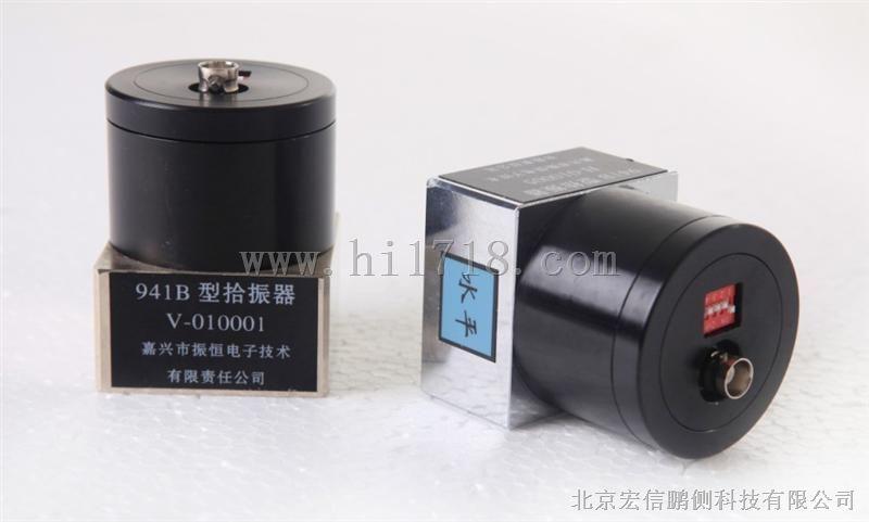 941B型超低频测振仪